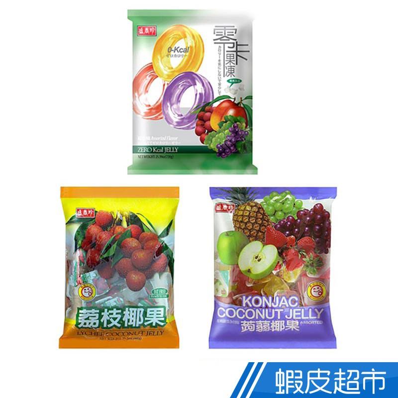 盛香珍 蒟蒻椰果果凍/零卡小果凍 荔枝/綜合風味 量販包 內含椰果果肉  現貨  現貨 蝦皮直送