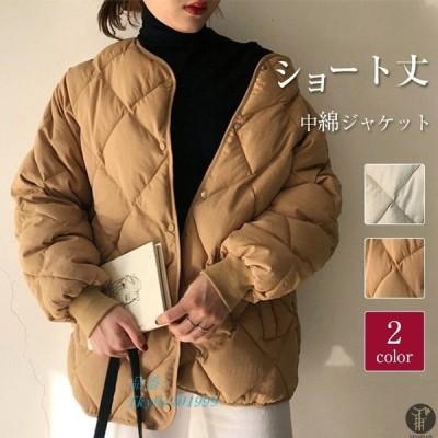 キルティング アウター レディース シンプル ブルゾン インナーコート 中綿ジャケット 羽織り ノーカラー ジャンパー ジャケット 防寒 コート