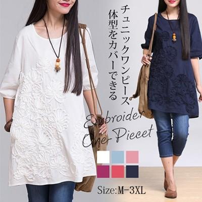 韓国ファッションレディース体型カバー上品 綿麻  刺繍花柄 ワンピース ロングワンピース 大きいサイズ 半袖 ゆったり