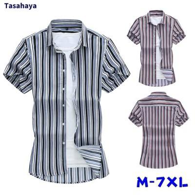 シャツ メンズ 半袖 カジュアルシャツ 夏 薄手 ワイシャツ 男性用 ストライプ アロハシャツ 縞柄 リゾート トップス M-7XL