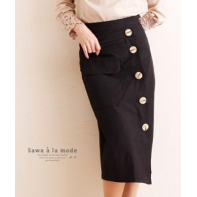 夏新作 サワアラモード 大きなボタンとポケット付きのタイトスカート ボトムス スカート タイト センターボタン 綿 コットン ブラック 春