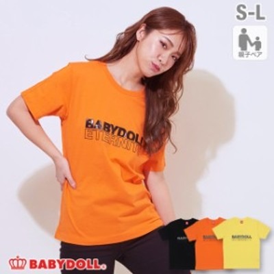 SALE 50%OFF 親子お揃い ロゴ Tシャツ 4036A ベビードール 子供服 大人 ユニセックス 男女兼用 レディース メンズ