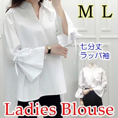 ブラウス レディース フレア袖 七分丈 白 リボン 長袖 春 プルオーバー シャツ おしゃれ オフィス フォーマル カジュアル かわいい ラッパ袖