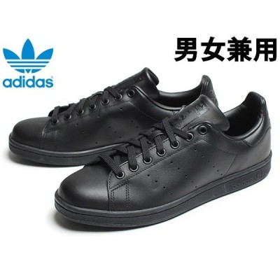 アディダス adidas スニーカー メンズ レディース スタンスミス 10020326