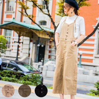ジャンパースカート オールインワン レディース サロペットスカート 大きいサイズ ワンピース k105