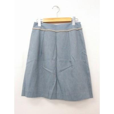 【中古】ユナイテッドアローズ UNITED ARROWS スカート 台形スカート ミニ ギャザー 無地 シンプル 36 ブルー 青