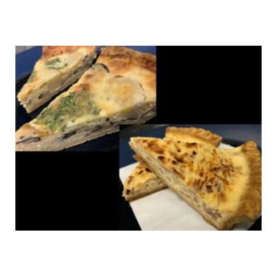 関市産原木椎茸と帆立貝&関市産玉ねぎとベーコン 自家製キッシュロレーヌ 2種類食べ比べセット  S22-01