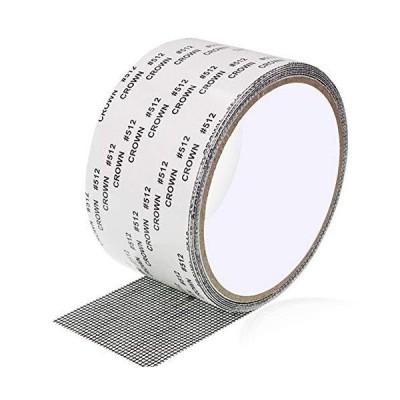Mauknci 網戸補修 テープ 黒 強粘着力 網戸補修シート 5×200cm サイズ自由に裁断可 網戸パッチ 網戸の穴/破れを修復用
