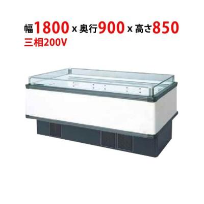 業務用/新品 冷蔵・冷凍両面平型オープンタイプ 232L SIMC-66PGFTAX幅1800×奥行900×高さ850mm 三相 200V /送料無料