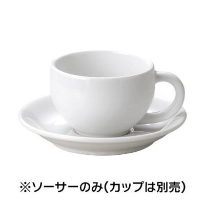 (業務用・ソーサー)トリノ 受皿(ホワイト)(入数:5)