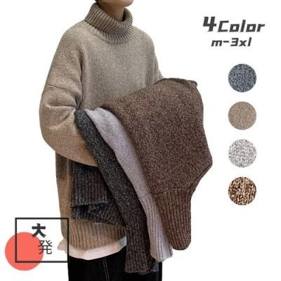 秋冬 メンズ ニットセーター 防寒 通勤着 ニット ハイネック セーター セーター カジュアル 定番 インナー