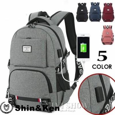 リュックサック メンズ バッグ PC対応 ビジネスリュック USB充電ポート 通勤 男女兼用 撥水 カジュアル 学生 通学 旅行