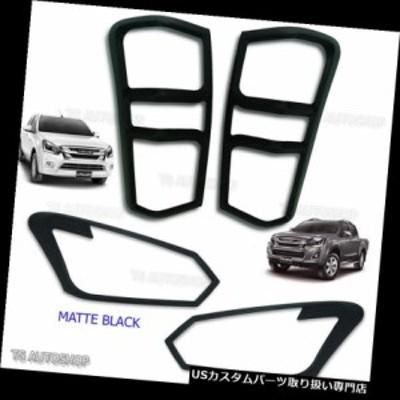 ヘッドライトカバー Isuzu Holden D-maxトラック16 2017セットマットブラックヘッドテールライトランプカバ