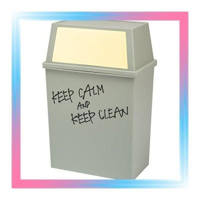 ワイド 45L クリーム 積み重ねゴミ箱 ワイド 45L クリーム