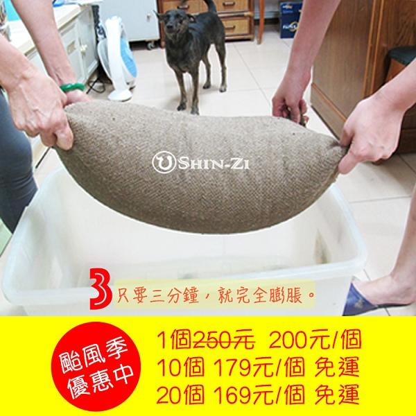 (一箱10包) 颱風沙包, 防水沙包,科技沙包,環保沙包,防災沙包,梅雨沙包,吸水沙包