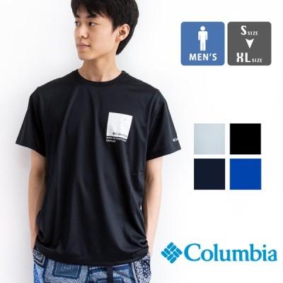 【SALE!!】【 Columbia コロンビア 】Royal Creek Short Sleeve Tee ロイヤルクリーク ショートスリーブ Tシャツ PM0156 / 21SS
