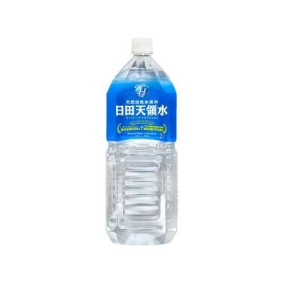 日田天領水 PET 2L 1ケース(10本入)