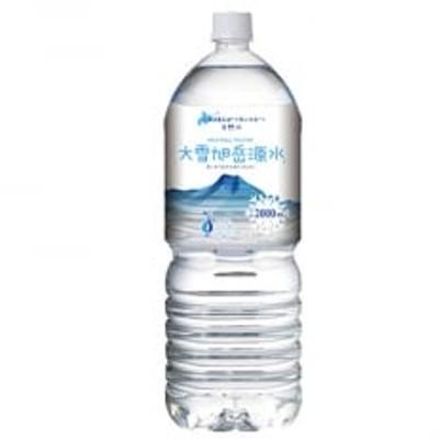 水と暮らすまちから大雪の天然水「大雪旭岳源水」2L×12本(10001011)