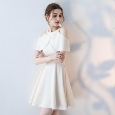 結婚式 ドレス パーティー ロングドレス 二次会ドレス ウェディングドレス お呼ばれドレス 卒業パーティー 成人式 同窓会hs21