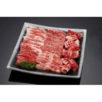 牛肉 焼肉 山形牛 カルビ焼肉セット500g ギフト セット 詰め合わせ 贈り物 贈答 産直 内祝い 御祝 お祝い お礼 返礼品 贈り物 御礼 食品