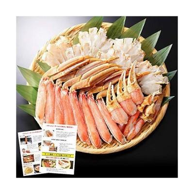 ズワイガニ むき身 1kg 蟹 しゃぶ 約3-4人前 ズワイガニ ポーション 刺身 鍋 カニしゃぶ 北国からの贈り物