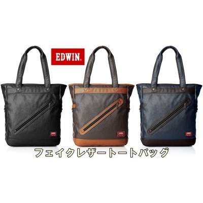 <sale>人気ブランドエドウィンEDWINメンズ合成皮革フェイクレザー天ファスナートートバッグ(3色有)