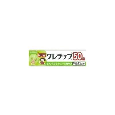 KUREHA NEWクレラップ ミニミニ お徳用 (15cm×50m)