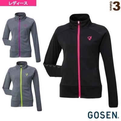 ゴーセン テニス・バドミントンウェア(レディース)  ニットジャケット/レディース(W1501)バドミントンウェア女性用