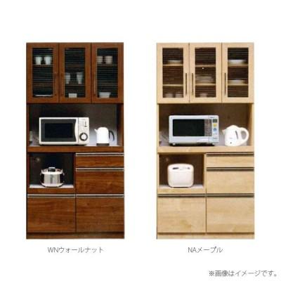 レンジ台 食器棚 幅90 日本製 CROSS クロス90オープン