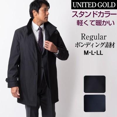ビジネスコート メンズ スタンドカラー ボンディング ハーフコート コート 撥水 黒紺 ネイビー 軽量 暖か 420452 送料無料