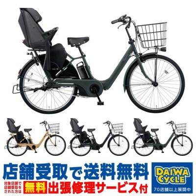 ((店舗受取限定)) ギュットアニーズDX26 BE-ELAD632 2020年/ パナソニック 電動自転車