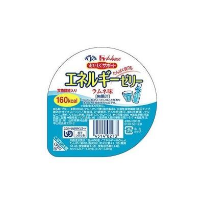おいしくサポート エネルギーゼリー ラムネ味 98g(1個) ハウス食品 たんぱく質ゼロ