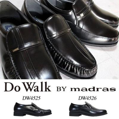 ビジネスシューズ madras DoWalk DW4525 DW4526 マドラス ドゥーウォーク メンズ 本革 スリッポン