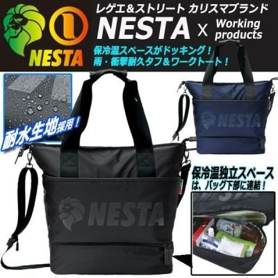 NESTA[ネスタ]2WAYトートバッグ40L+保冷温独立スペース(A4 精密機器 ノートPC タブレット 食品 ドリンク ワーキング)