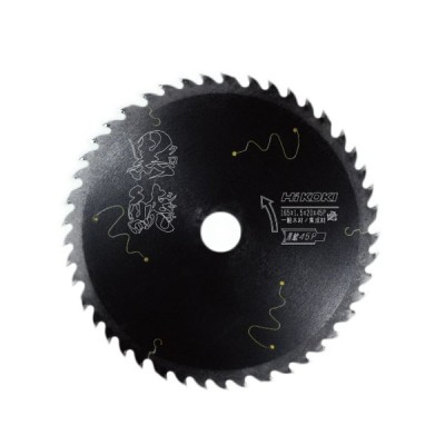 HiKOKI スーパーチップソー 黒鯱(クロシャチ) 165mm 0037-5953
