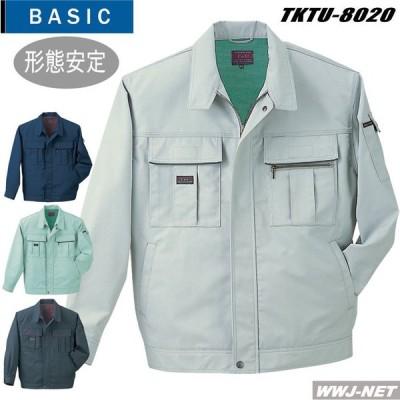 作業服 作業着 やさしい風合い、帯電防止 長袖ブルゾン 秋冬物 tktu8020 タカヤ商事