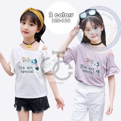 子供服 Tシャツ キッズ 女の子 韓国子供服 綿 半袖 肩出し 丸い襟 刺繍トップス おしゃれ 子ども服 夏 半そで ジュニア服 カジュアル 可愛い 普段着 通学着 2色