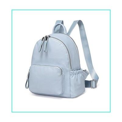 【新品】Mini Backpack Purse,Vaschy Faux Leather Small Backpack for Women (Sky Blue)(並行輸入品)