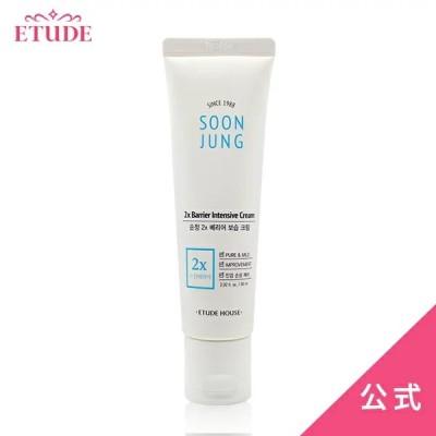 クリーム スンジョン インテンシブクリーム 公式 エチュードハウス ETUDE 韓国コスメ