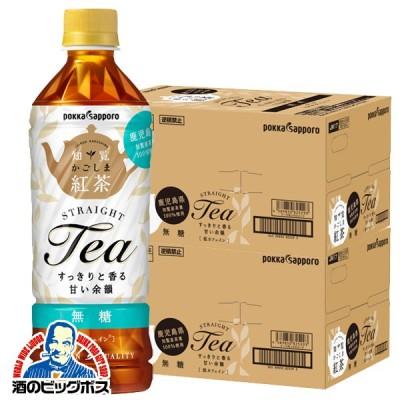 送料無料 ポッカサッポロ かごしま知覧紅茶無糖 500ml×2ケース/48本(048)『HSH』