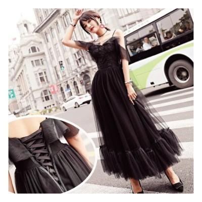 ボリュームたっぷりのチュールスカートと背中の編み上げがキュート ロング パーティードレス ロングワンピース レディース ブラック 黒 すてき