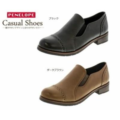アシックス商事 PENELOPE/ペネローペ PN69010(ブラック)レディース 2E 婦人靴 カジュアル シューズ ペネロペ