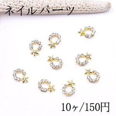 ネイルパーツ メタルパーツ 石付星と丸 6×8.7mm ゴールド【10ヶ】