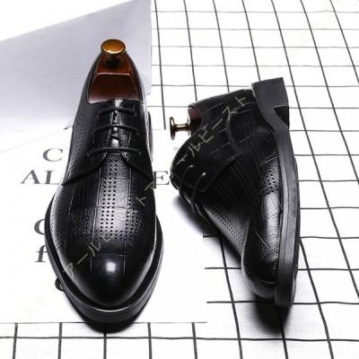通気性 革靴 外羽根 大きいサイズ ビジネスシューズ ポインテッドトゥ メンズ 走れる 軽量 メンズシューズ メッシュ 黒 防水 防滑 防臭 抗菌 紳士靴 皮靴
