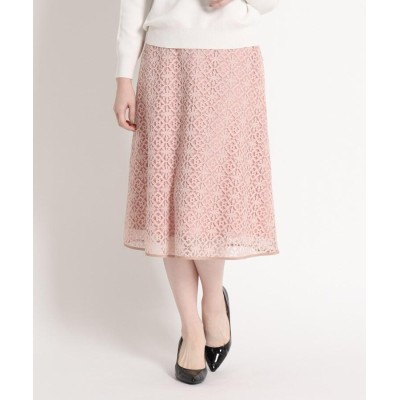 SunaUna(スーナウーナ) アンスカラレーススカート