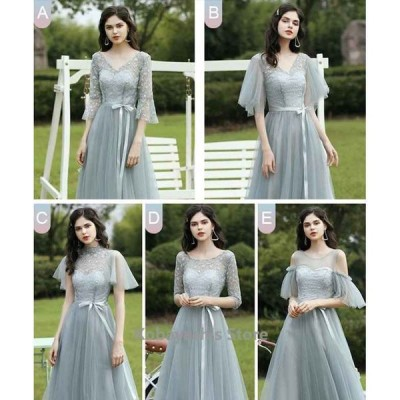 ロングドレスブライズメイドドレスパーティードレスマキシ結婚式ドレス袖ありウェディングドレス花嫁パーティー二次会ドレスお呼ばれ