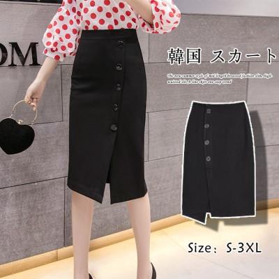 臀スカートを包む半身のスカート夏の新モデルの中の長款の排ボタンのファッションのスリムな身の高いウエストはa字のスカートの一歩のスカートの潮を開きますBY1501