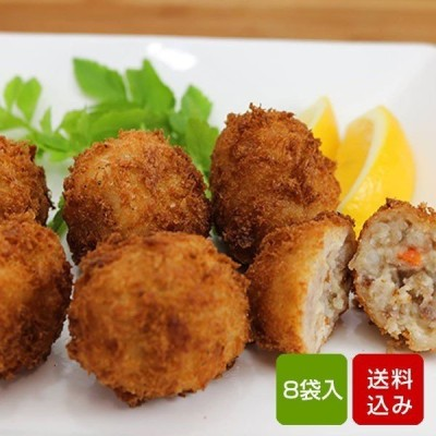 惣菜 まんまるコロッケ むなかた牛 48個入   惣菜 肉惣菜  冷凍  お中元 ギフト メッセージカード対応