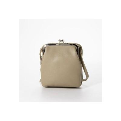 サミールナスリ SMIR NASLI Double Bag (グリーン)