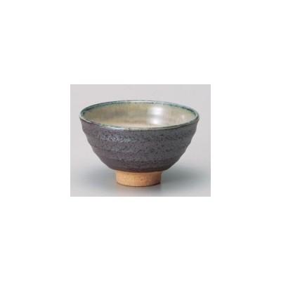 和食器黒萩飯碗(大)/大きさ・11.6×6.6cm